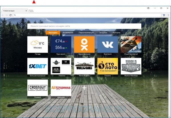 Elements Browser русская версия