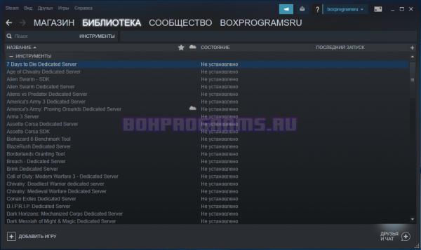 Steam для Windows 10, 7, 8, XP, Vista