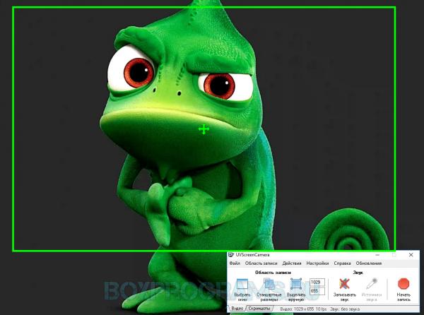 UVScreenCamera русская версия для Windows 10, 7, 8, Xp, Vista