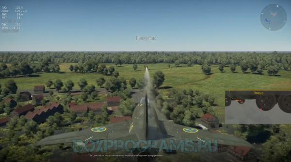 War Thunder на русском языке