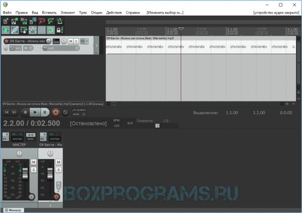 Reaper русская версия для Windows 10, 7, 8, XP, Vista
