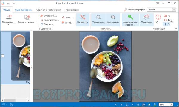 PaperScan русская версия для Windows 10, 7, 8, XP, Vista