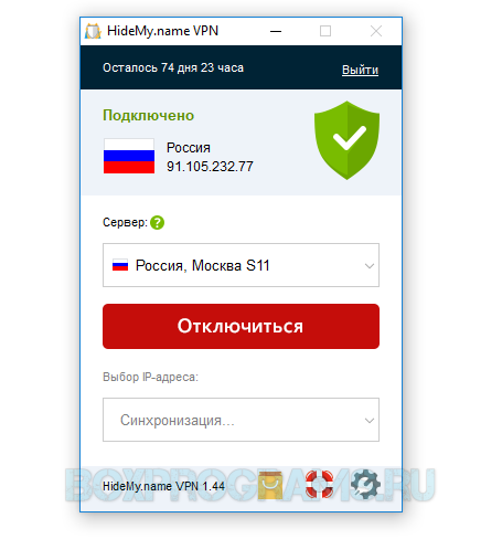 Hide My name vpn на русском языке