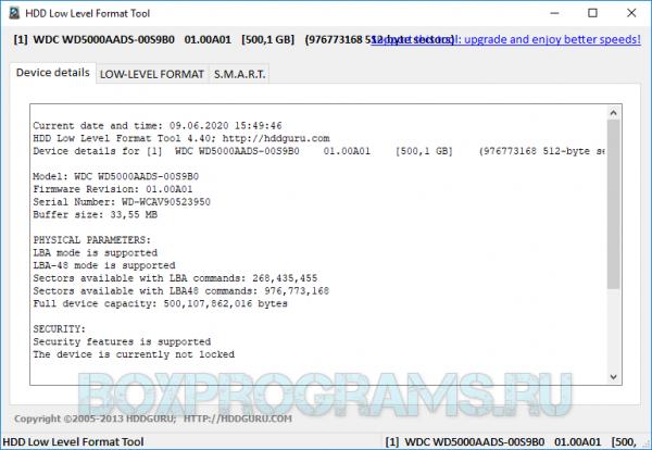 HDD Low Level Format Tool русская версия