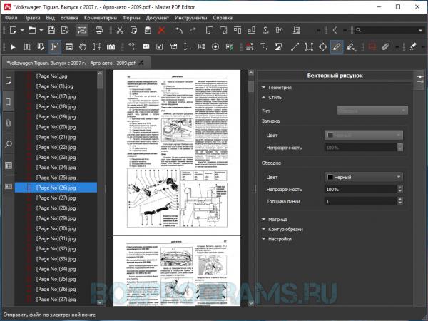Master PDF Editor новая версия