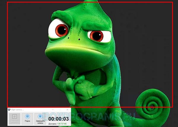 UVScreenCamera для Windows 10, 7, 8, XP, Vista