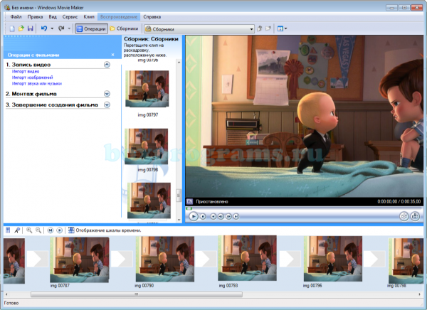 Windows Live Movie Make русская версия