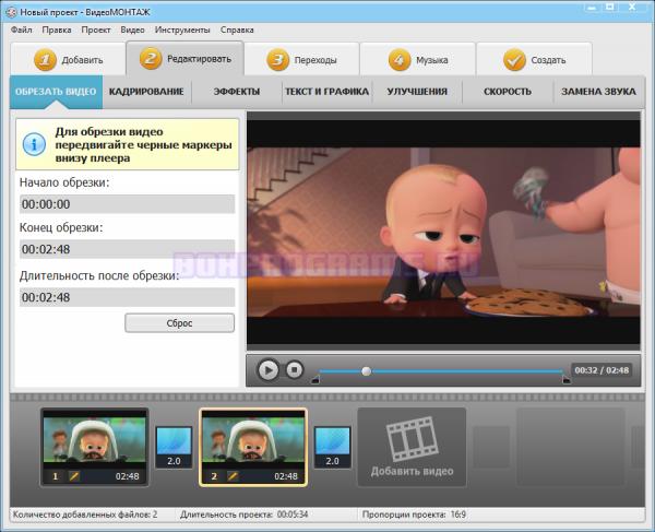 ВидеоМОНТАЖ полная версия программы