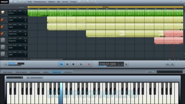 MAGIX Music Maker новая версия