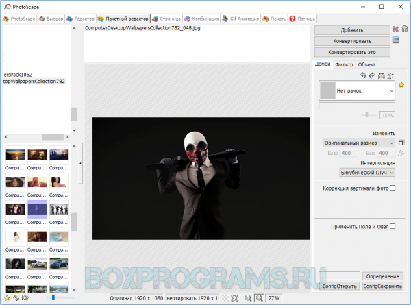 Photoscape на русском языке