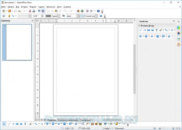 OpenOffice на ПК