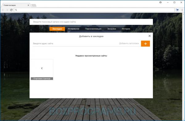Elements Browser новая версия