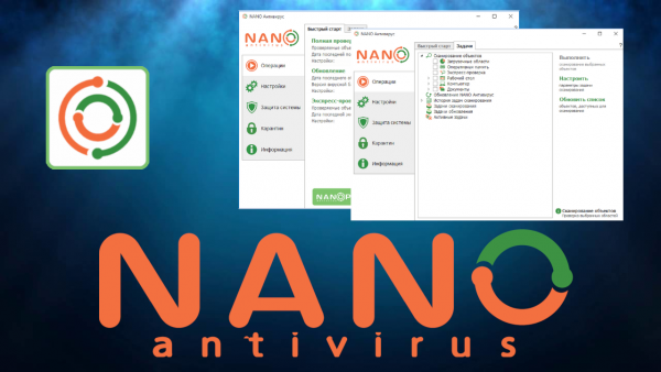 Обзор программы NANO Антивирус на русском языке
