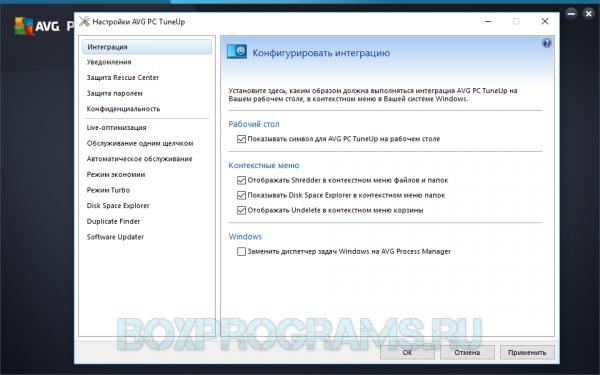AVG PC Tuneup для Windows 7, 8, 10, XP, Vista