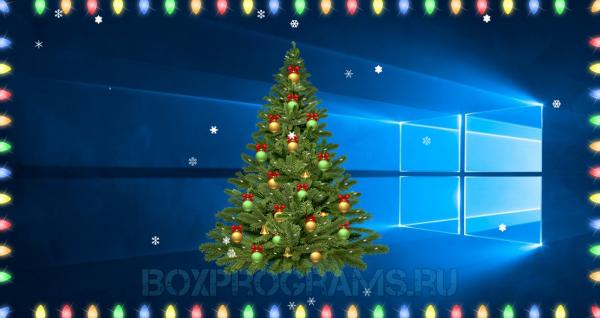 Christmas Elf для Windows