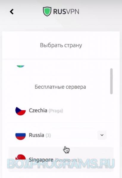 RusVPN на ПК