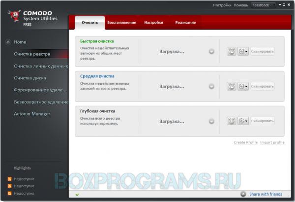 Comodo System Utilities русская версия