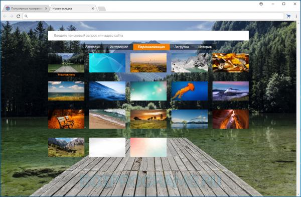 Elements Browser для ПК