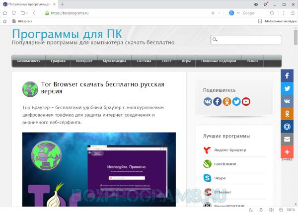 UC Browser новая версия