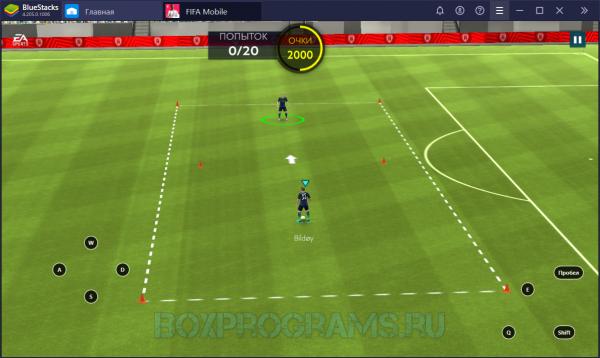 FIFA Mobile новая версия