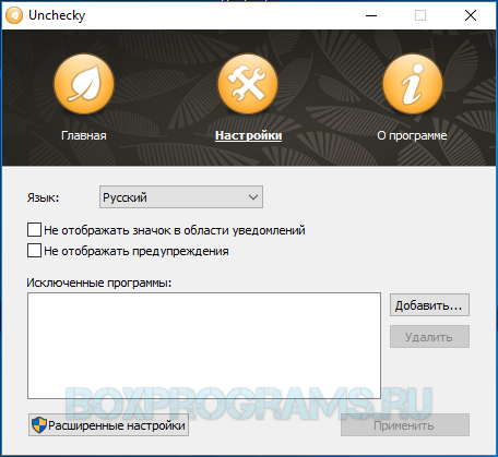 Unchecky на русском языке