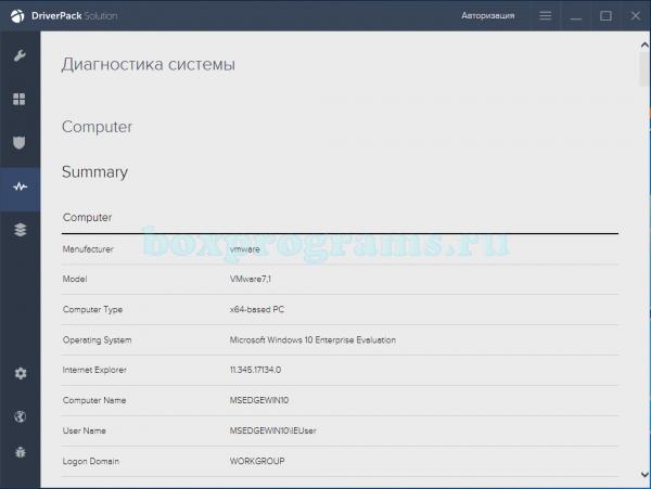 DriverPack Solution online для ПК