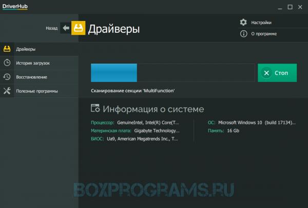 Driver Hub русская версия