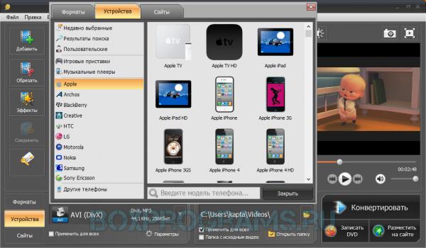 ВидеоСТУДИЯ программа для Windows 7, 8, 10, XP, Vista