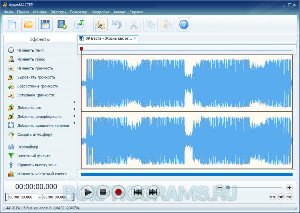 АудиоМАСТЕР русская версия для Windows 10, 7, 8, XP, Vista