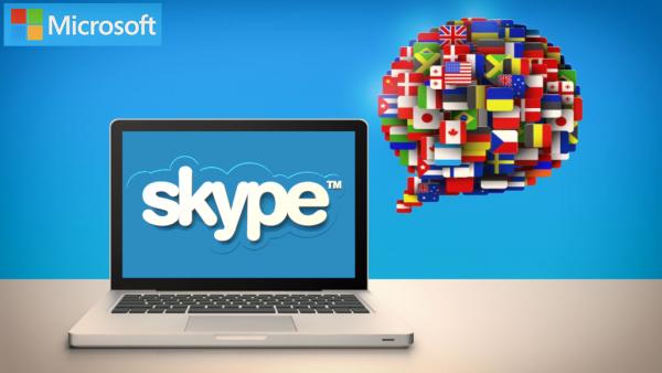 Обзор программы Skype на русском языке