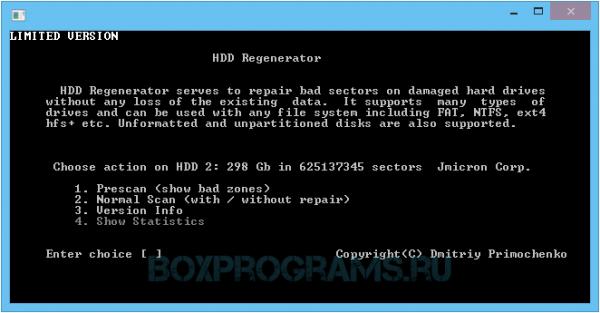HDD Regenerator для Windows 10, 7, 8, Xp, Vista