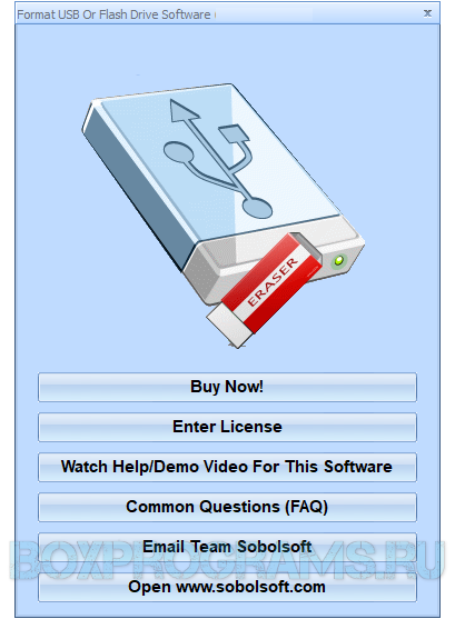 Format USB Or Flash Drive Software русская версия