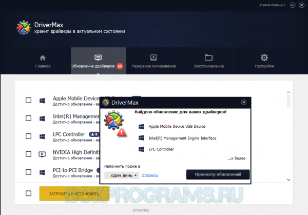 DriverMax русская версия
