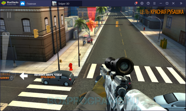Sniper 3D assassin русская версия