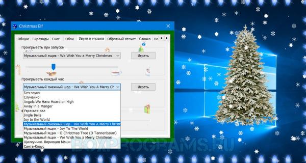 Christmas Elf на русском языке