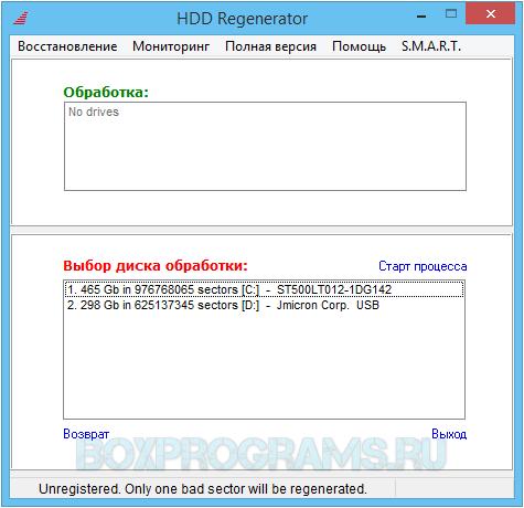 HDD Regenerator на русском языке
