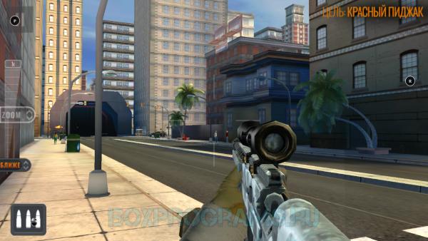 Sniper 3D assassin новая версия