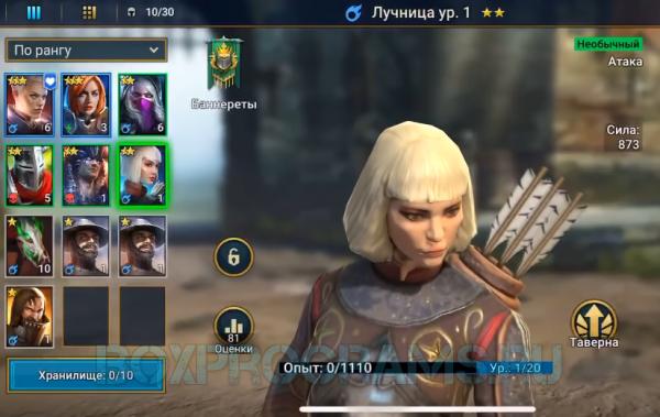 Raid: Shadow Legends новая версия