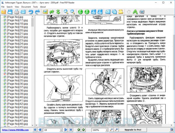 Free PDF Reader для Windows 10, 7, 8, XP, Vista