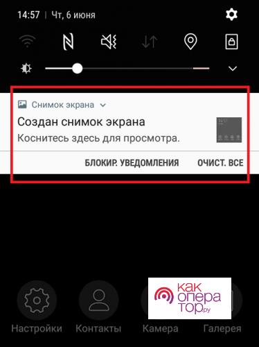 C:\Users\Геральд из Ривии\Desktop\Samsung-knopki-3-374x500.png