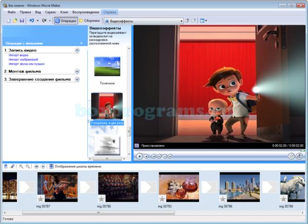 Windows Movie Maker для компьютера