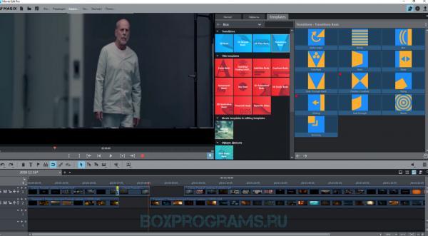 Magix Movie Edit Pro русская версия