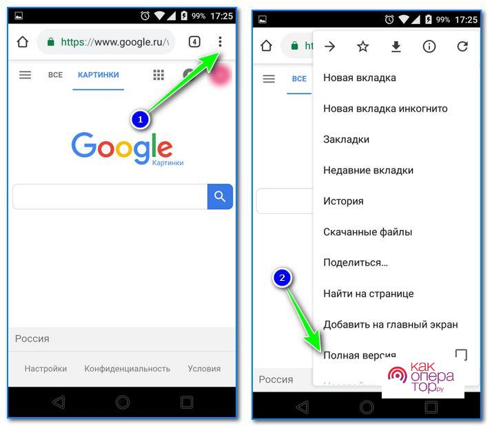 Картинки по запросу поиск по картинке гугл с телеофна