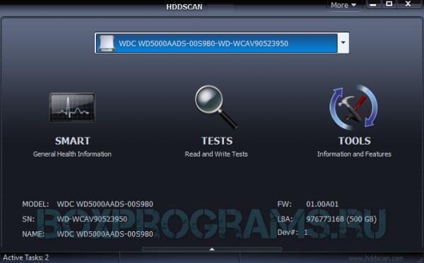 HDDScan русская версия