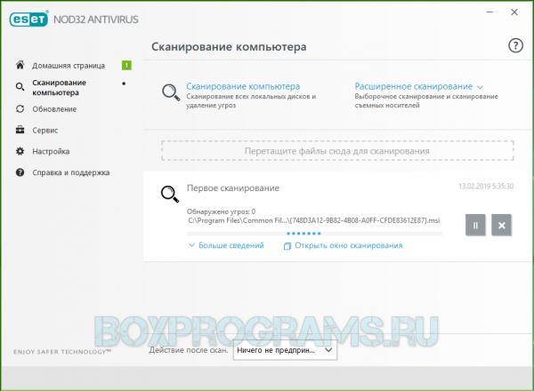 ESET NOD32 Antivirus для ПК