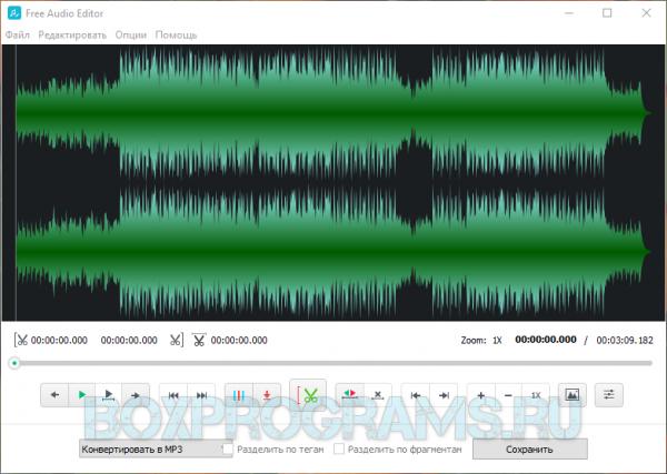 Free Audio Editor русская версия для Windows 10, 7, 8, Xp, Vista