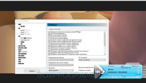 BSPlayer для Windows