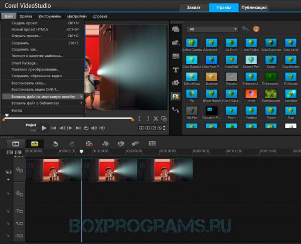 Corel VideoStudio Pro для Windows 7, 8, 10, XP, Vista