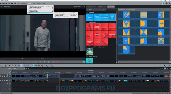 Magix Movie Edit Pro на русском языке