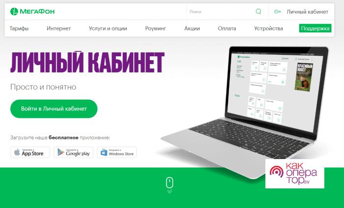 C:\Users\Геральд из Ривии\Desktop\Screenshot_6.png